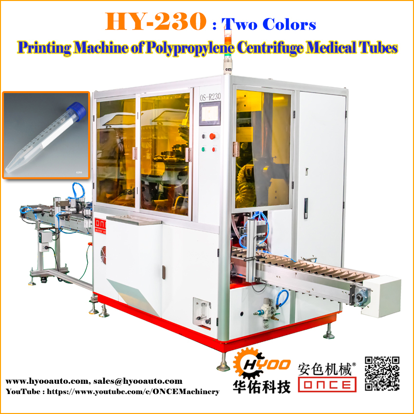 Huayu Automation - HY-230 One-Two Color Screen Printing Machine for Medical PP Centrifuge Tube