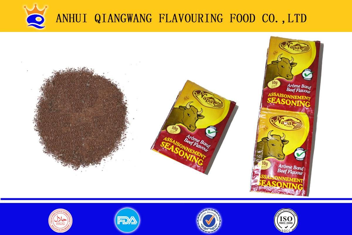 QWOK brand beef seasoning powder