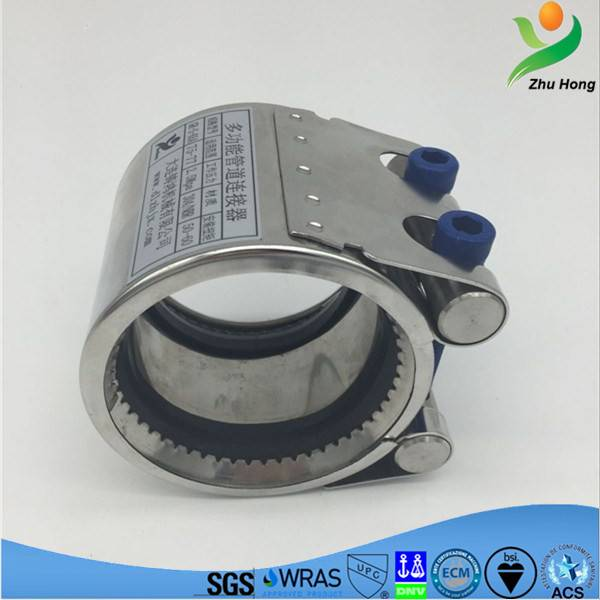 Pipe Coupling Pipe Repair Fast Sealing Emergency Repair Clamp China Manufacture