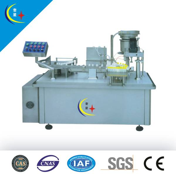 YXT-YGB small dose liquid vial filling and sealing machine