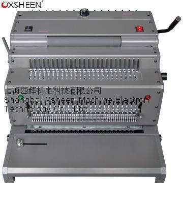 Multi-functional Binding Machine