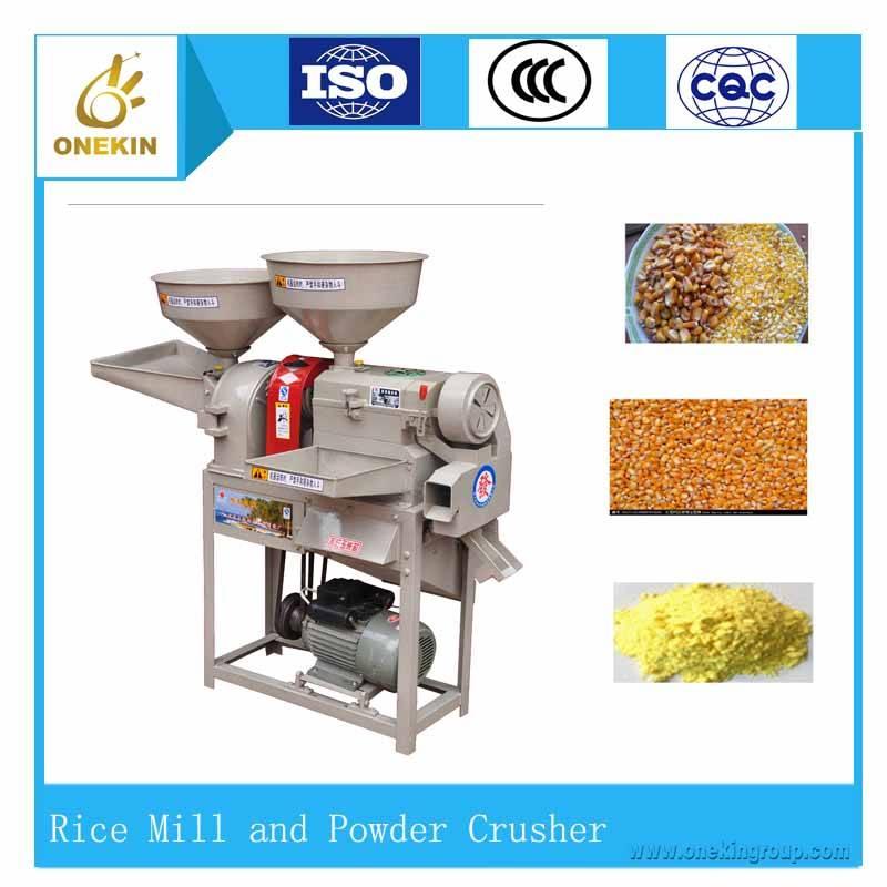 80-21 Rice Mill and Powder Crusher