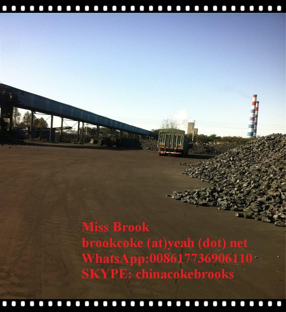 The China Fule Grade Low Sulphur Calcined Petroleum Coke