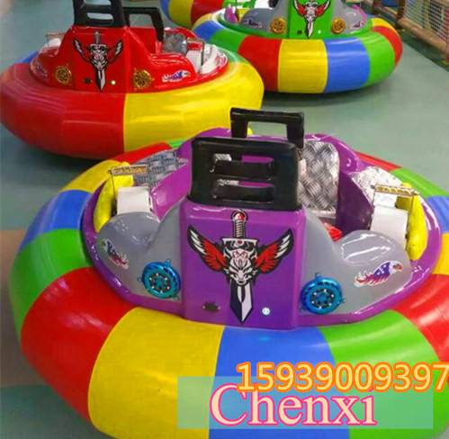 Hot Sale Amusement Playground Electric Bumper Car Kiddie Bumper Boat