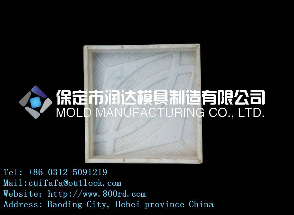 cement brick mould