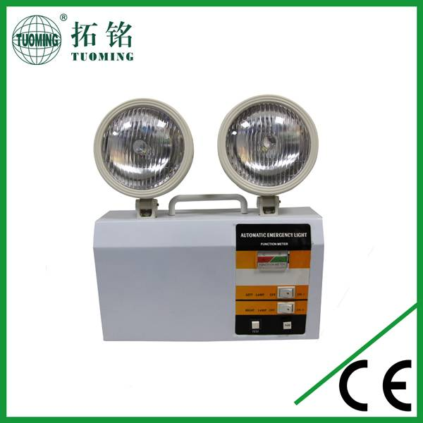rechargeable battery for emergency two head light lamp