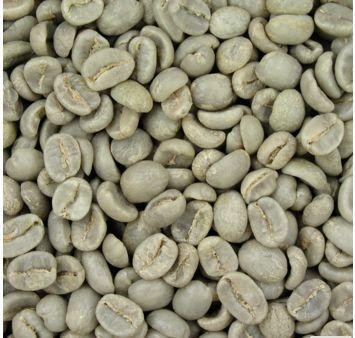 Ethiopian Arabica coffee