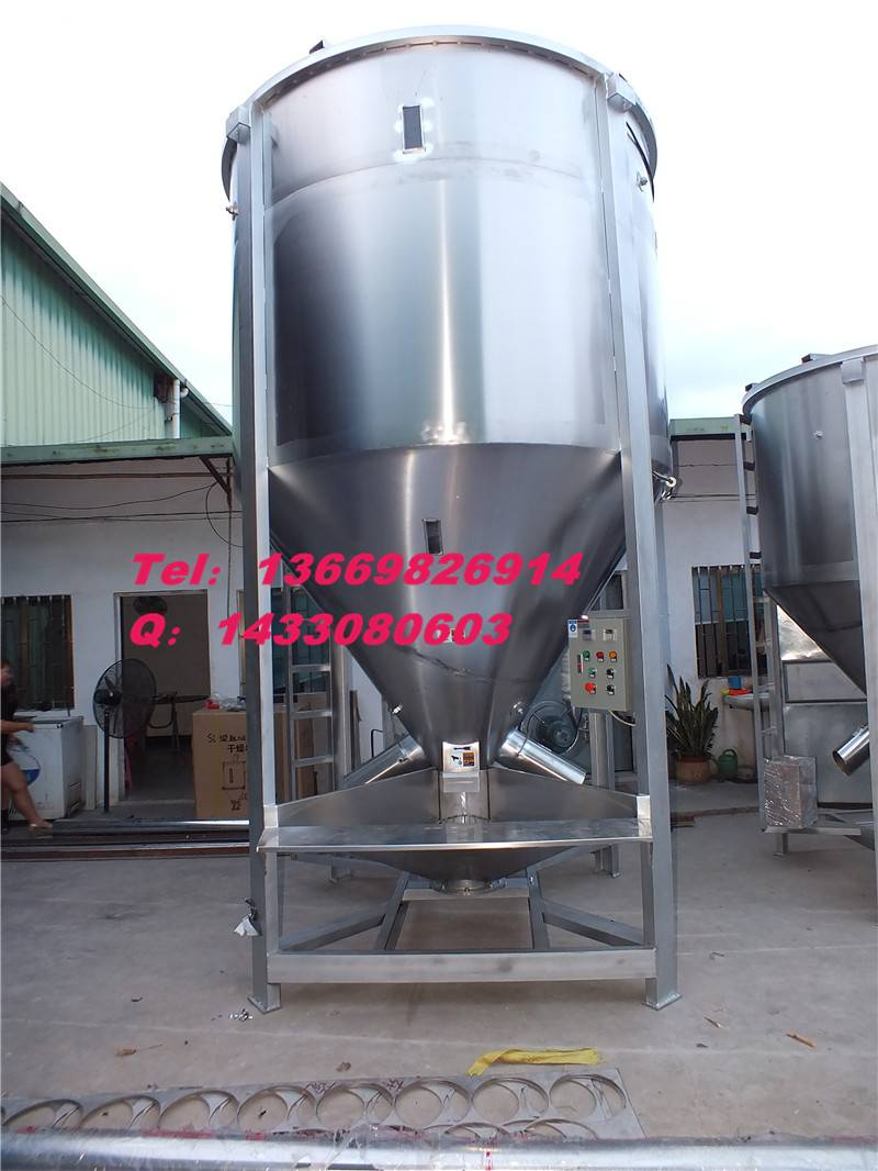 China high speed plastic mixer,plastic mixing machine