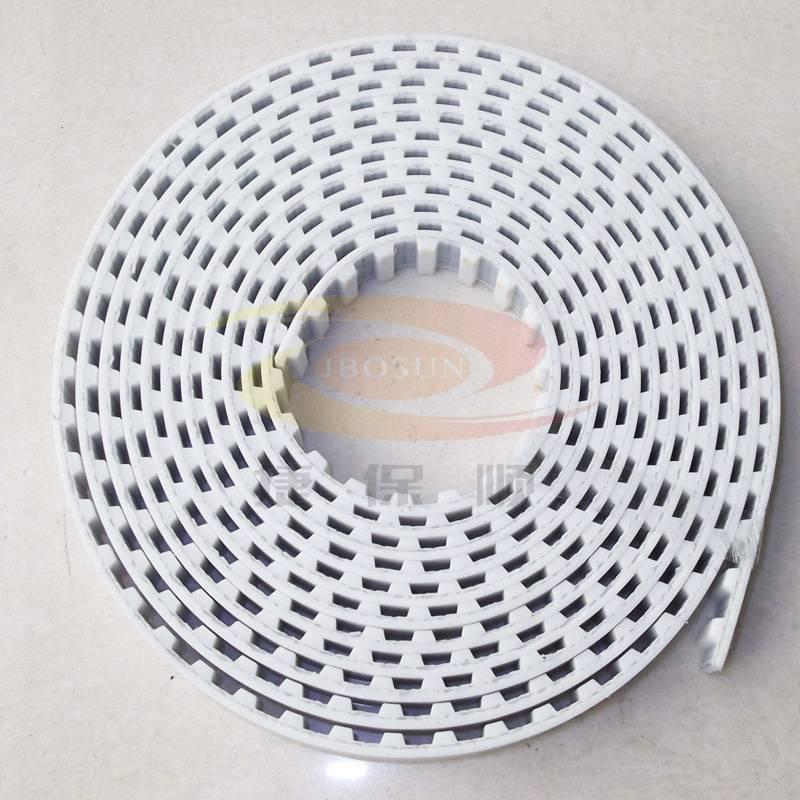 Polyester Belt Making Machine