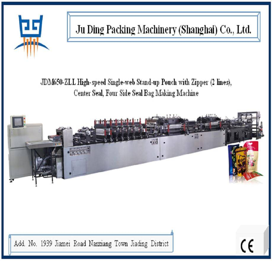 Single-Web Stand up Pouch with Zipper (2 lines) Bag Making Machine (JDM650-ZLL)