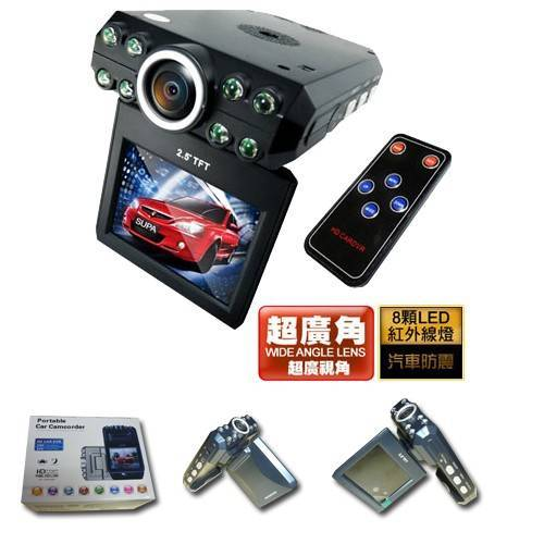 Hot-selling M300 720P exemption parts Full HD car blackbox car dvr car recorder