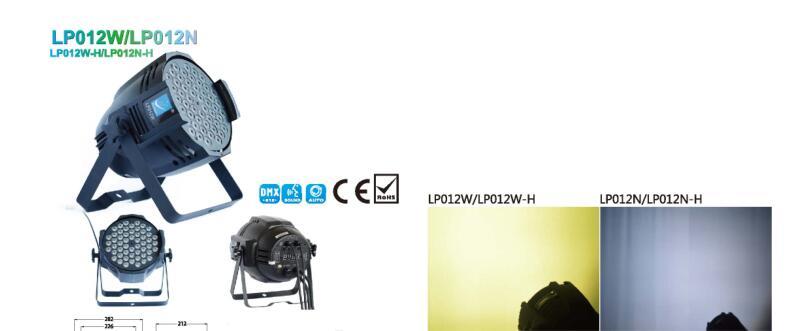 sell LP012W Warm White Par can