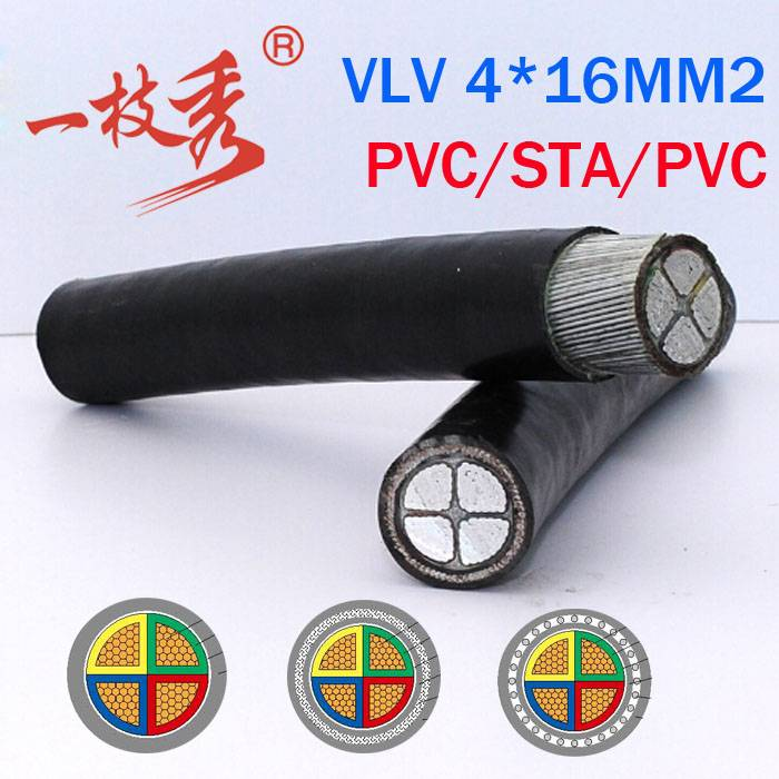 low volatge 0.6/1kv aluminum power cable