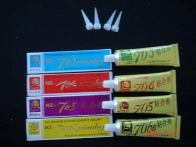 704/705/706B silicone glue