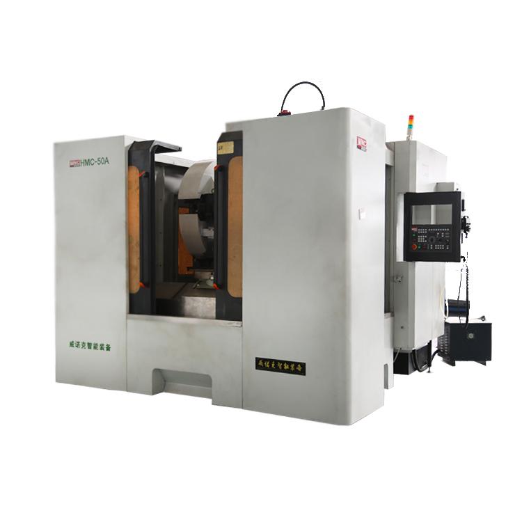 HMC-50A horizontal machining center