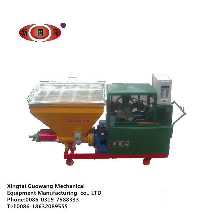 Infinitely adjustable-speed mortar spraying machine