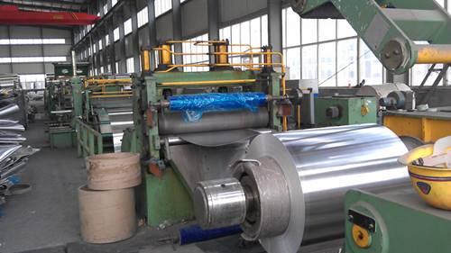 1070 O transformer aluminium strip suppliers in Signi