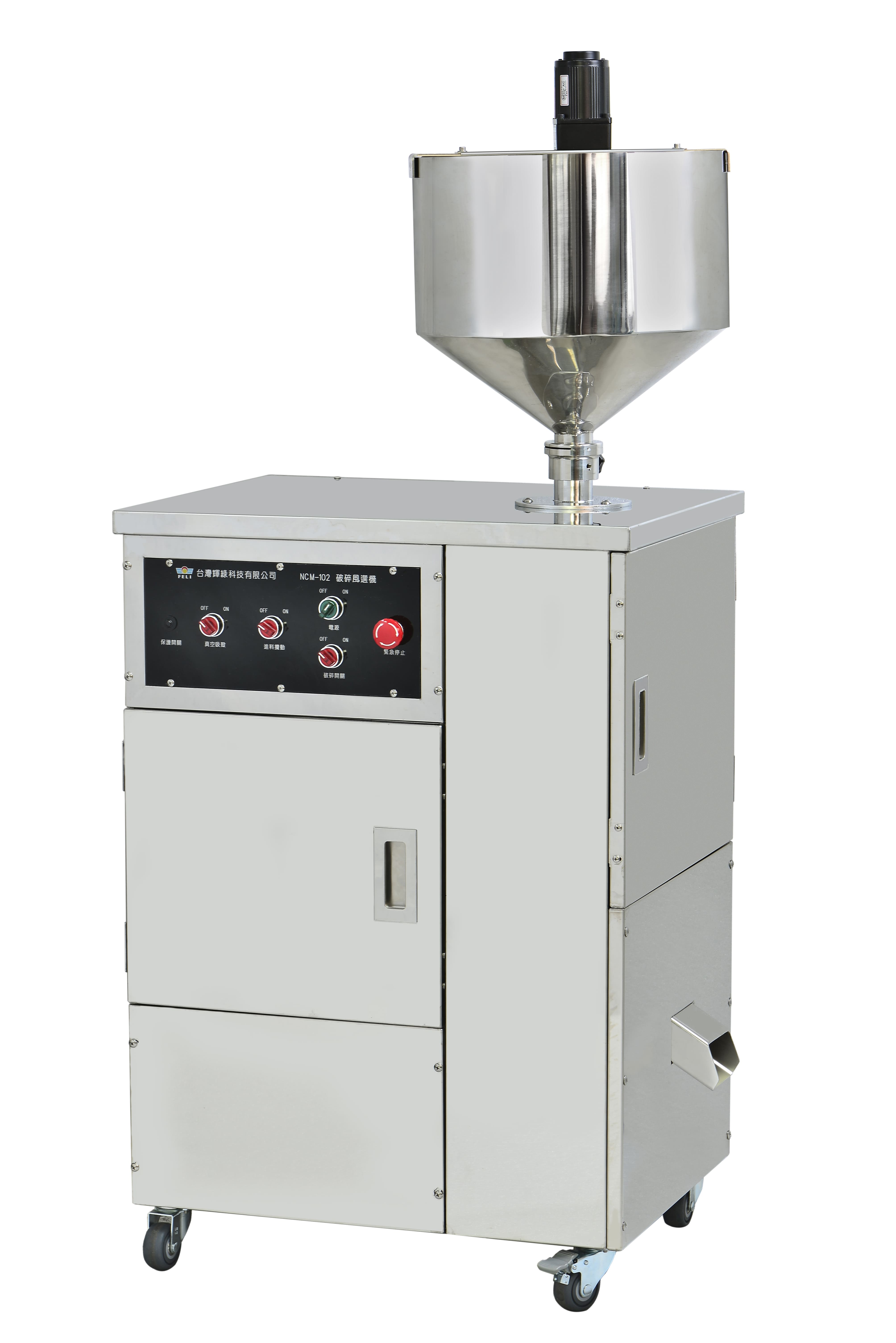 NCM-102 Cocoa Cracking and Winnowing Machine