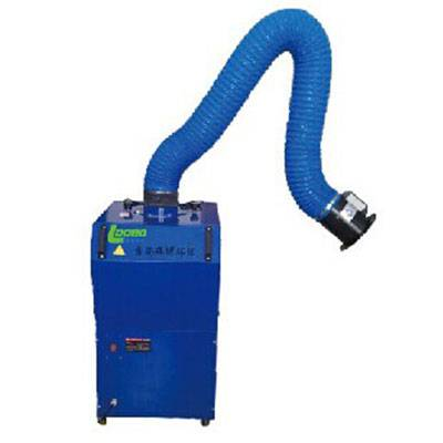 LB-JZ Portable welding fume extraction collector with simple structure