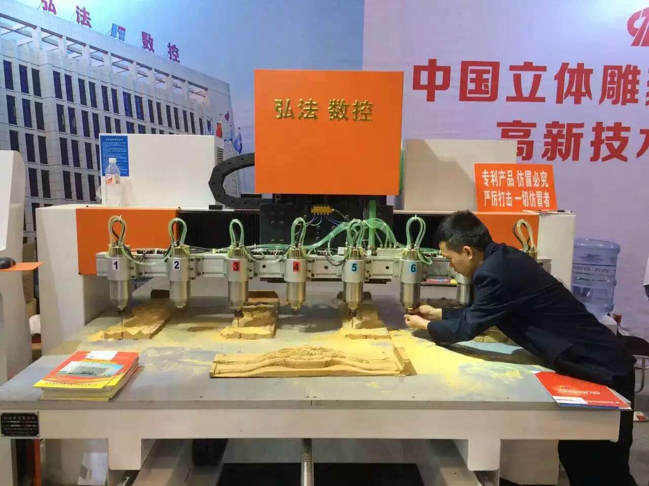 hongfa 3 axis flat cnc router wood engraving machine