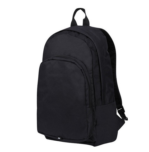 Fashionable leisure sports backpack bag