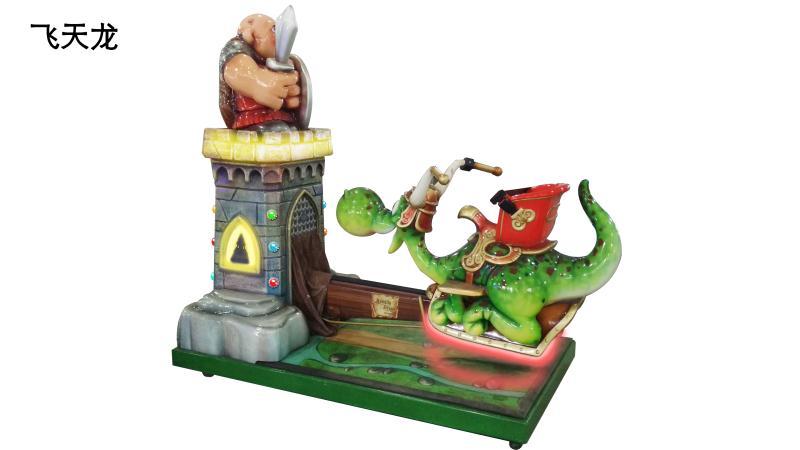 Tecway Kiddie Ride-Flying Dragon