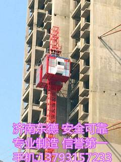 High quality SCB frequency conversion construction elevator