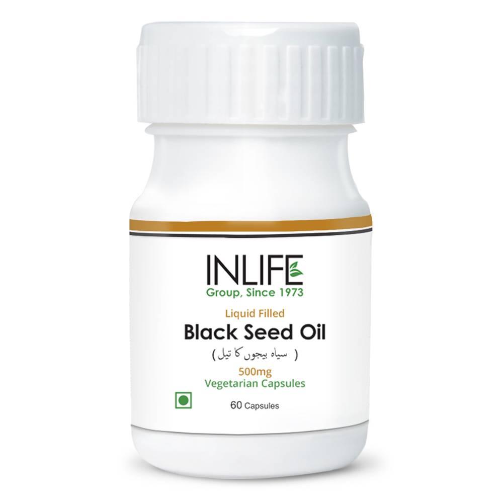Black Seed Oil Capsules Extra Virgin Cold Pressed Oil in Liquid Filled Vegetarian Capsule