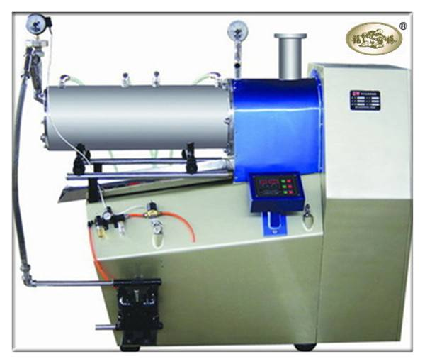 Horizontal Sand Mill for Pigment