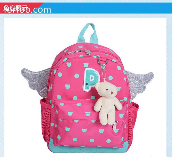 Kindergarten Fashion Kids School Bag