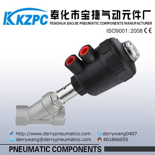 Hot sale 1/2'' Ports Angle Seat Piston Valve