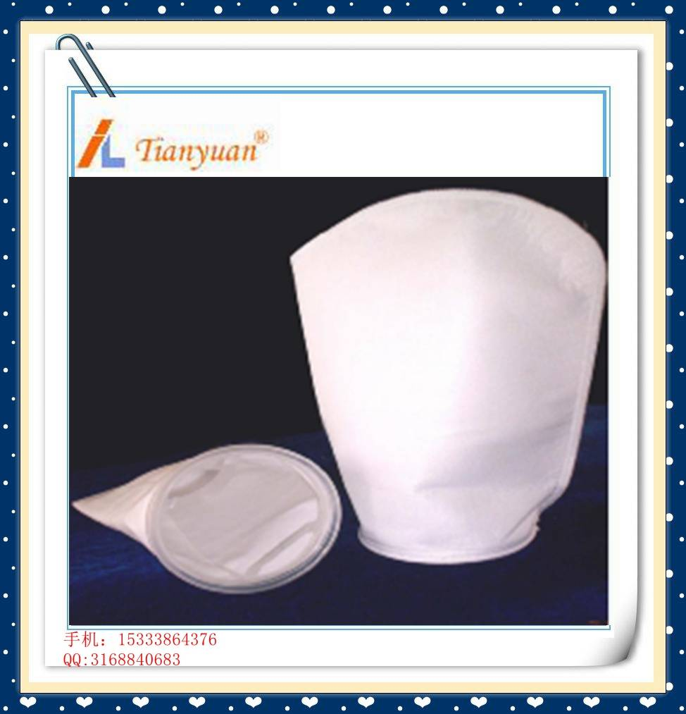 Non woven polyproplene(PP) Liquid filter bag made in china