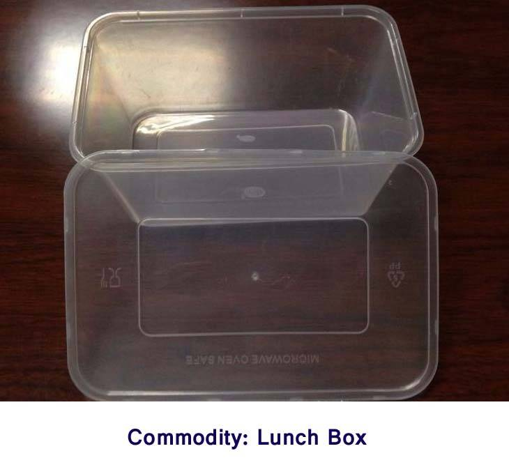 Commodity-Lunch Box