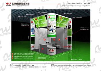 Luxury (package) Booth in 2015 19th China (autumn) Int'l Nutrition and Health Industry Expo
