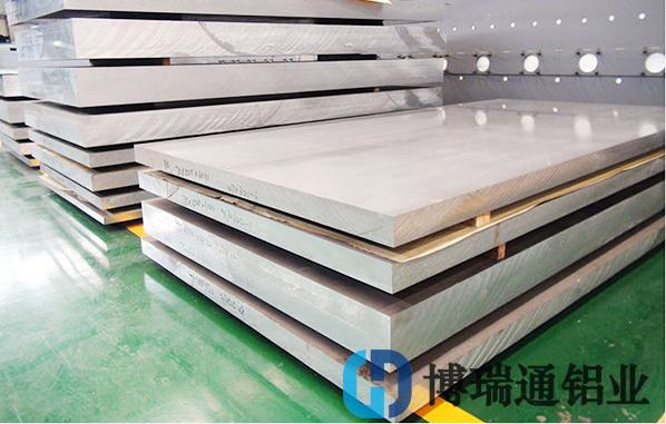 5083 aluminum sheet, 5083 aluminum plate price, aluminum sheet manufactures