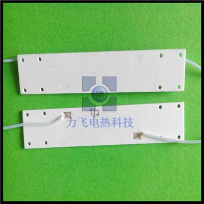 MCH ceramic heaters for medical using