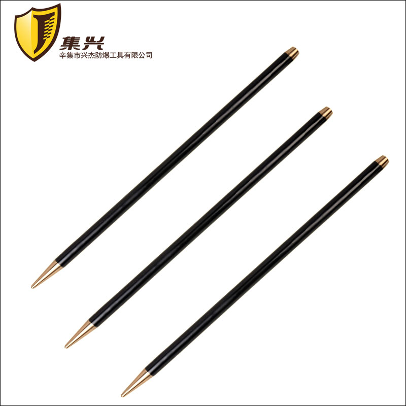 20500mm Nonsparking Copper Alloy Pinch Bar, exposion proof Hand Tools,Aluminum bronze Punch.