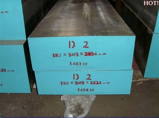 Cr12Mo1V1/D2 /DIN1.2379 /SKD11 mold steel