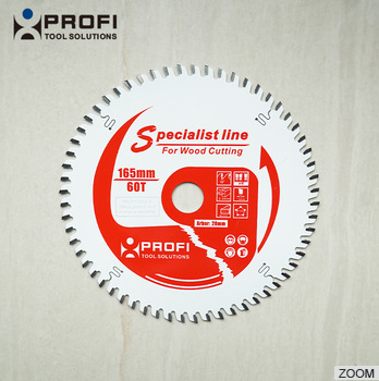 Professional quality plunge saw blades