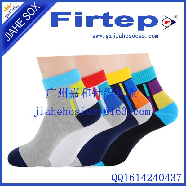 New design custom mens sports socks