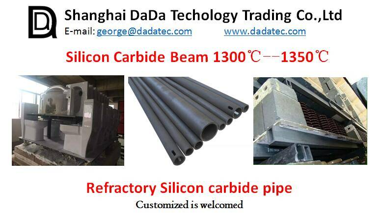 Refractory Silicon carbide bar refractory kiln furniture supplier
