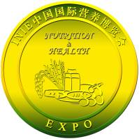 China nutrition food  expo