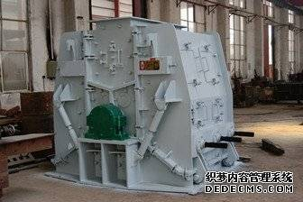 Mineral beneficiation tests done causes and used equipment