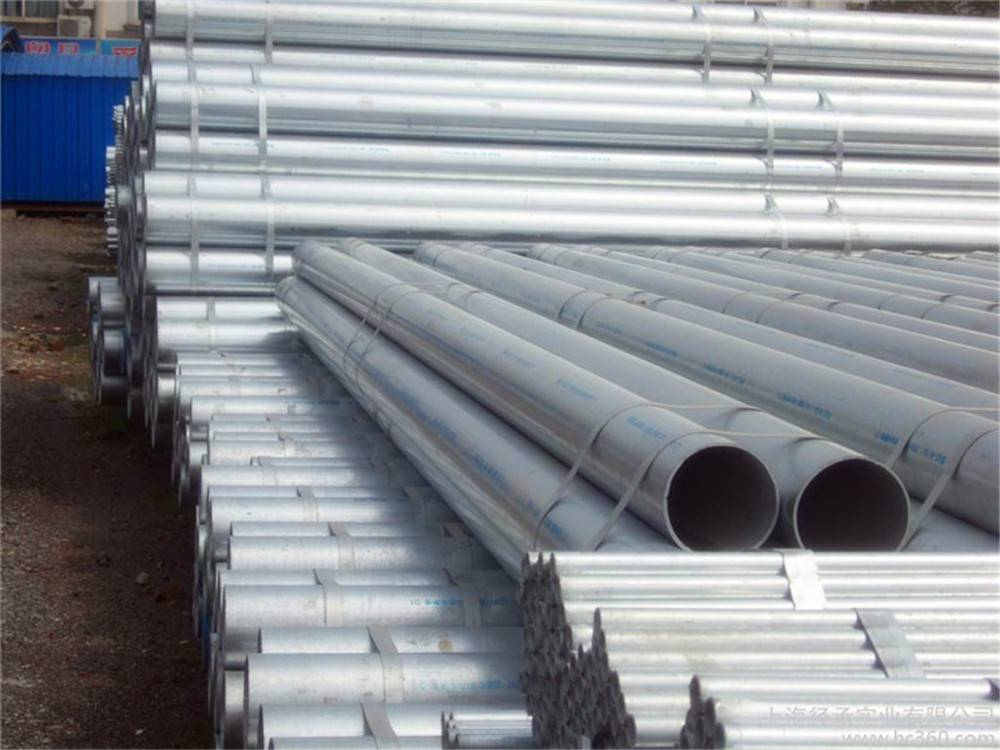 Galvanized Round Steel Pipe All Size