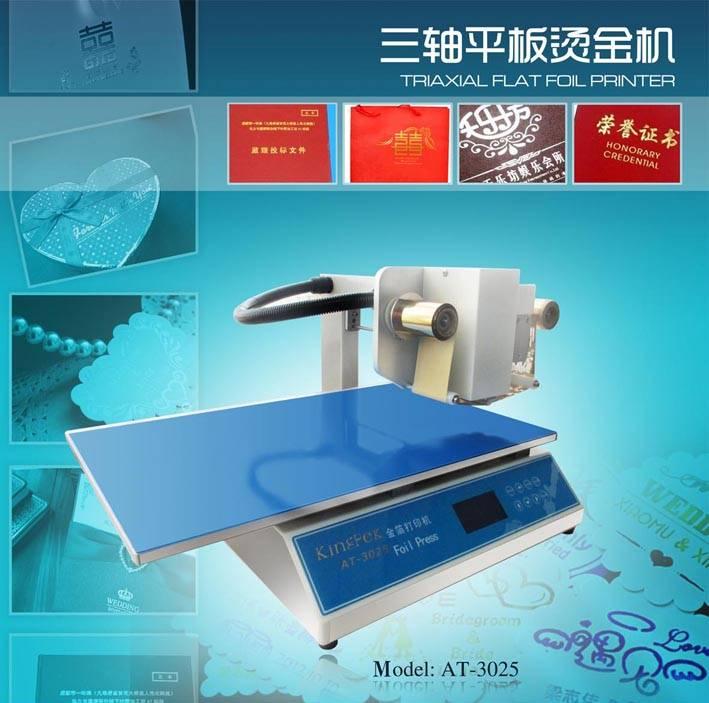 AT-3025 Foil printer