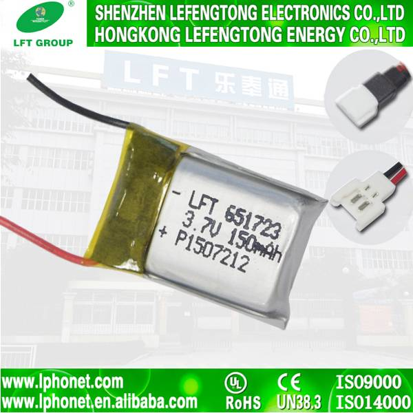 Small lipo batteries 20c 651723 3.7v 150mah li polymer battery for rc helicopter