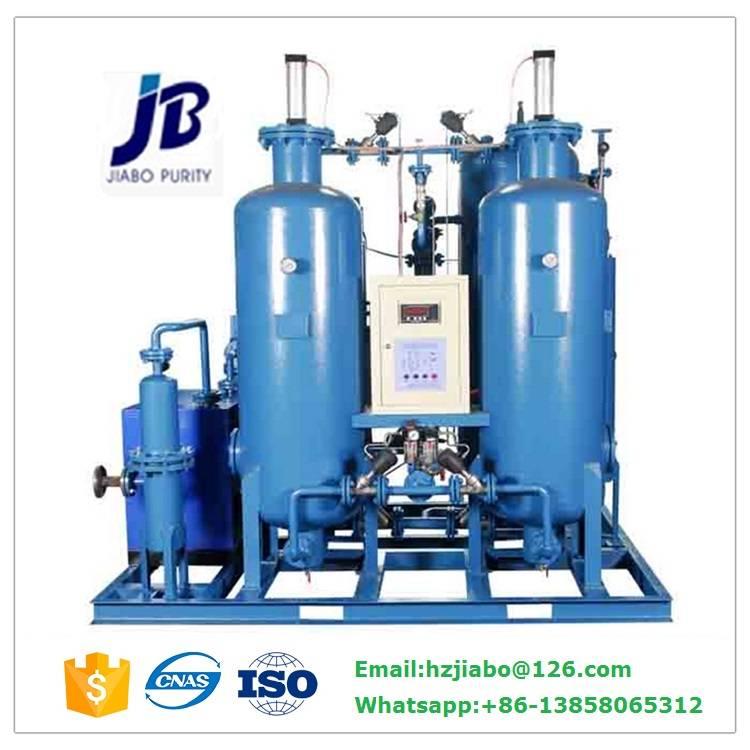 Big Capacity PSA Oxygen Generator for Oxygen Cylinder