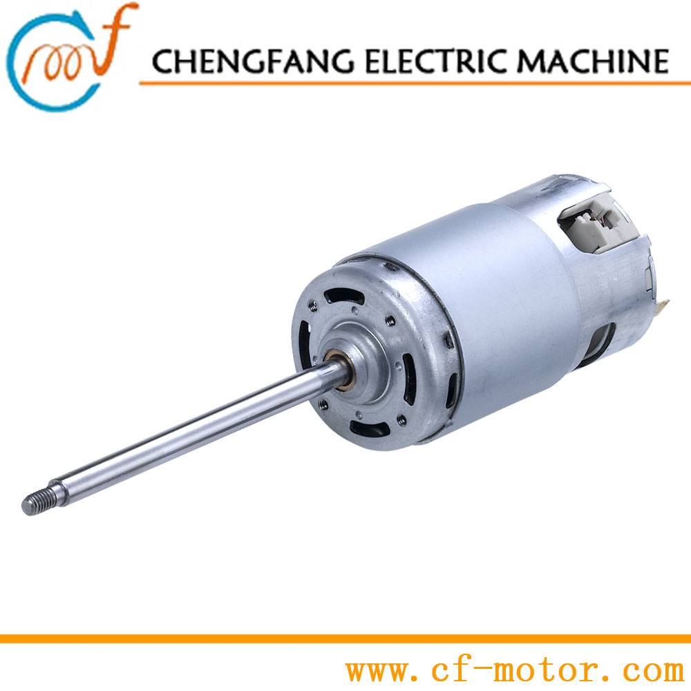 120VAC-240VAC Hand Blender Motor | RS-7912H