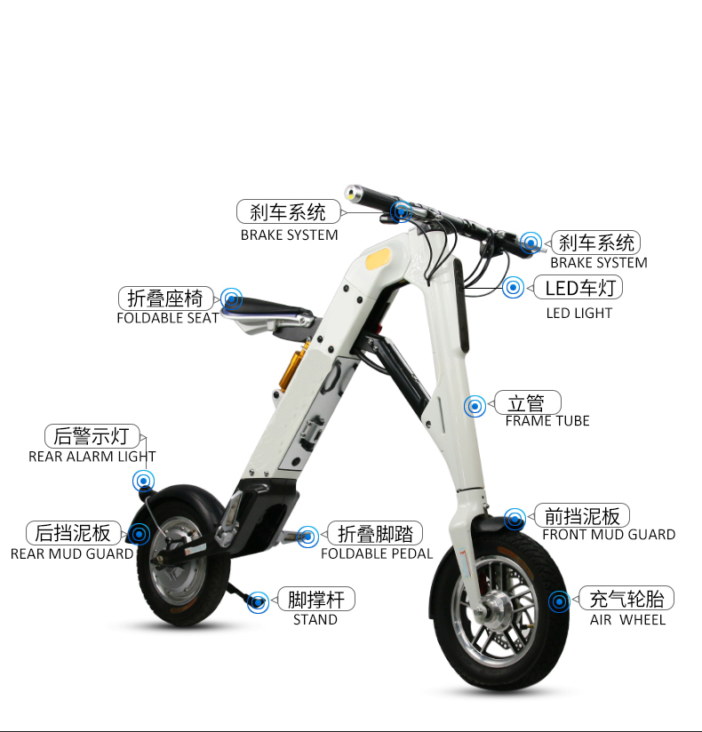 2017 new high quality mini 2 wheel electric scooter,mini pro scooter(ES-034)