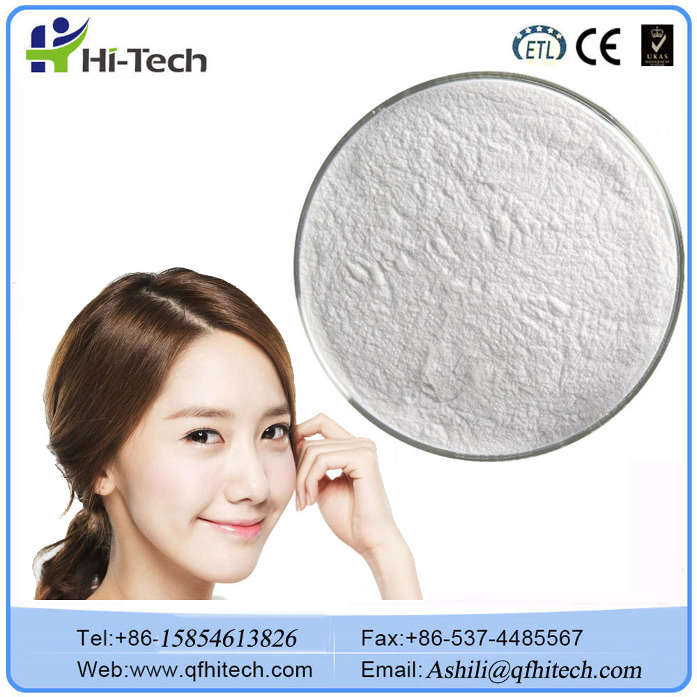 High Purity Sodium Hyaluronate Powder Health Food Ingredient